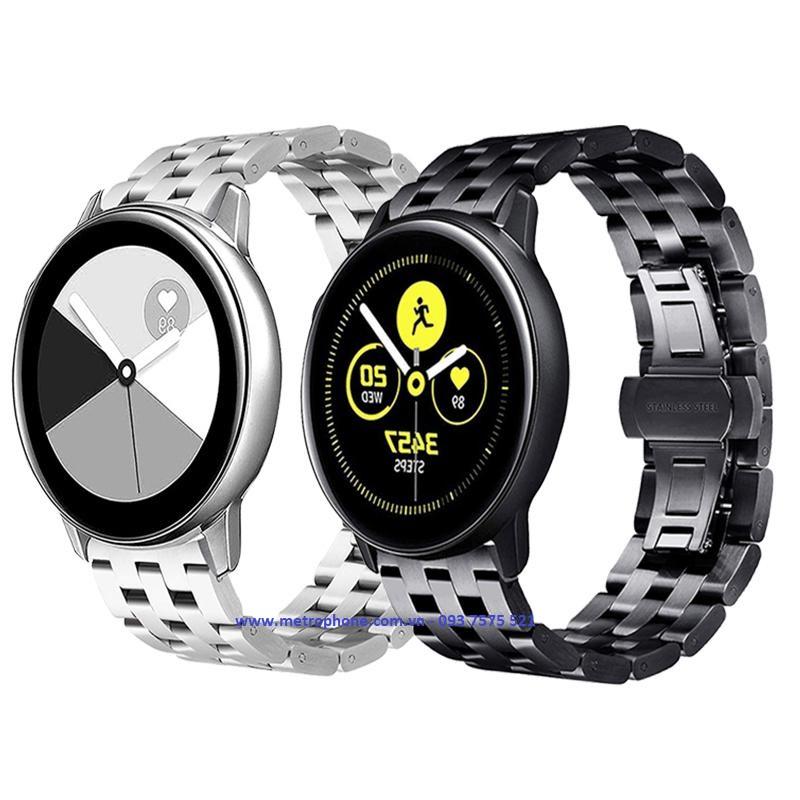 dây thép mắt xích cho galaxy watch active metrophone.com.vn