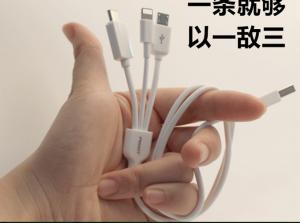 [3437] Pisen - Cáp Sạc 3 Đầu Cắm Micro Usb – Lightning Và Type-c - Metrophone.com.vn